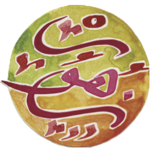 zohor_logo_site_no_text